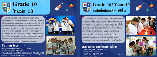 Enroll for new Students G.10/Y.10